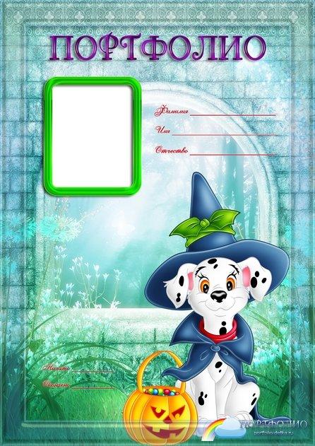 шасси АЦМШ картинки для портфолио школьника казакша костюмы Деда Мороза
