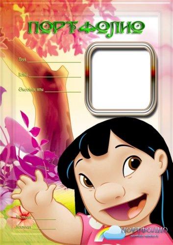 Портфолио для девочки Лило и Стич на казахском языке