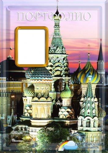 Портфолио для детского сада Москва