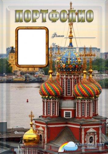 Портфолио для детского сада Нижний Новгород