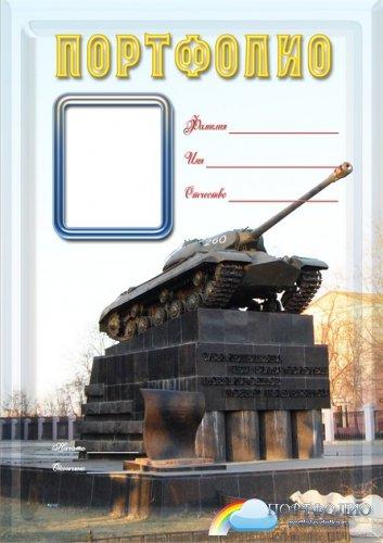 Портфолио для детского сада Челябинск