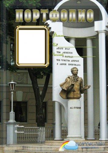 Портфолио для детского сада Воронеж